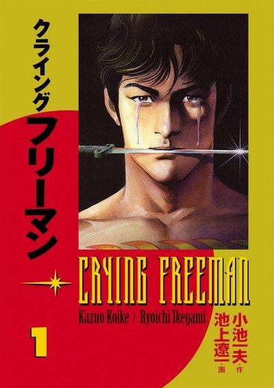 Crying Freeman Vol. 1 – 5 (2006-2007)