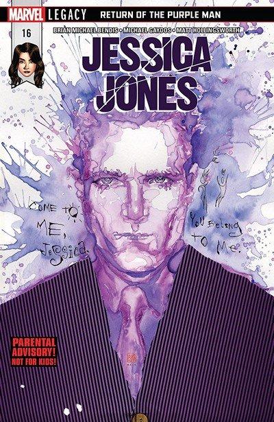 Jessica Jones #16 (2018)