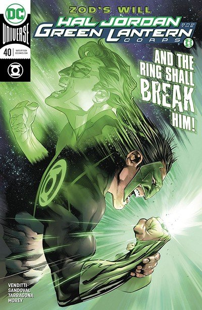 Hal Jordan And The Green Lantern Corps #40 (2018)