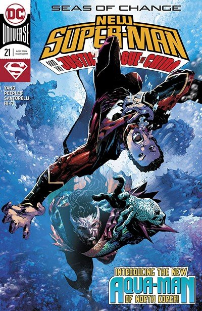 New Super-Man And The Justice League Of China #21 (2018)