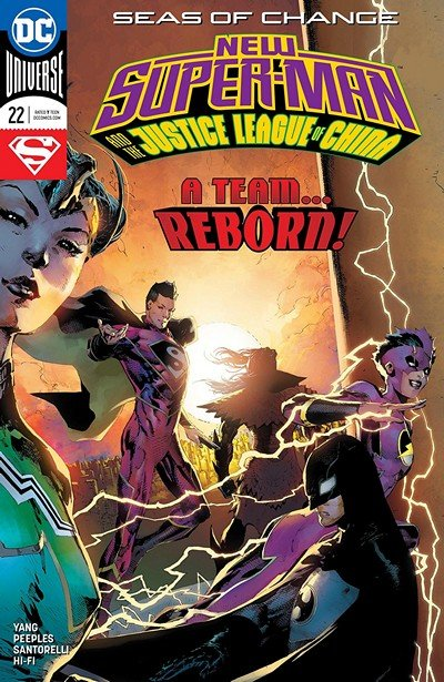 New Super-Man And The Justice League Of China #22 (2018)