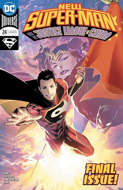 New Super-Man And The Justice League Of China #24 (2018)