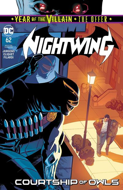 Nightwing #62 (2019)