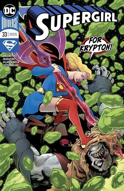 Supergirl #33 (2019)