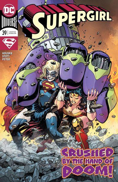 Supergirl #39 (2020)