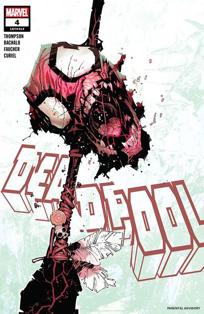 Deadpool #4 (2020)