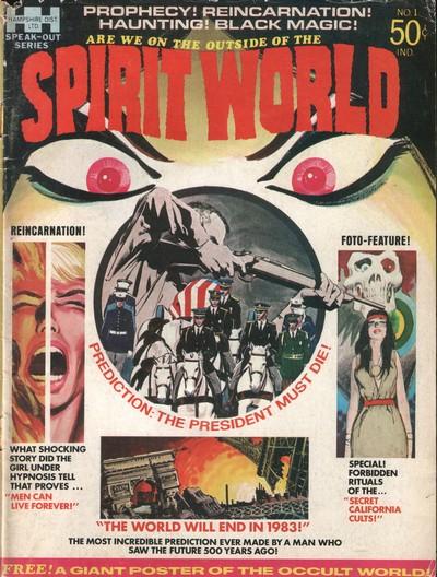 Spirit World #1 (1971)