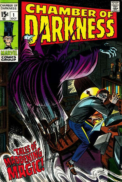 Chamber of Darkness #1 – 8 (1969-1970)