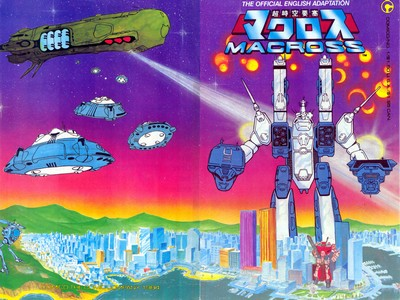 Robotech – Macross Saga #1 – 36 (1984-1989)