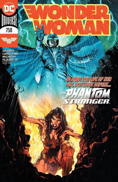 Wonder Woman #758 (2020)