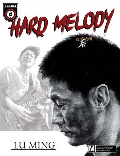 Hard Melody Vol. 1 #1 (2021)