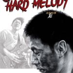 Hard Melody Vol. 1 #1 (2021)