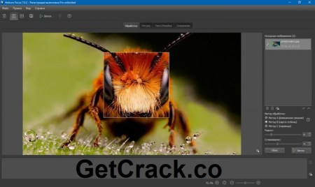 Helicon Focus Pro 7.7.5 Crack Full Version Free Download 2021