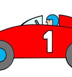 1660x868 racing clipart 2 car [ 1660 x 868 Pixel ]