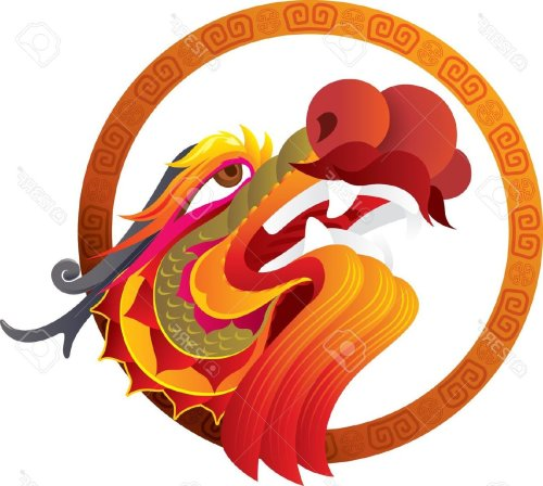 small resolution of 1300x1165 chinese dragon clipart dragon face 3156460