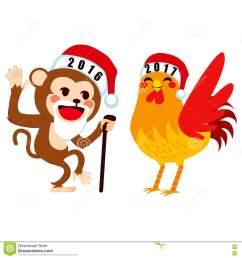 1300x1390 bye bye new year clip art merry christmas amp happy new year 2018 [ 1300 x 1390 Pixel ]