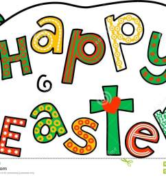 1300x848 gorgeous inspiration happy easter christian clipart clip art stock [ 1300 x 848 Pixel ]