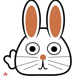 915x999 collection of bunny clipart face high quality free cliparts [ 915 x 999 Pixel ]