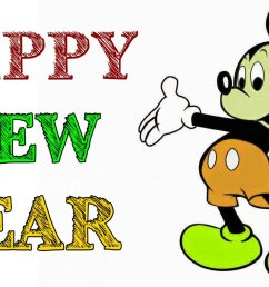 1920x1080 happy new year clip art image free download con happy new year png [ 1920 x 1080 Pixel ]