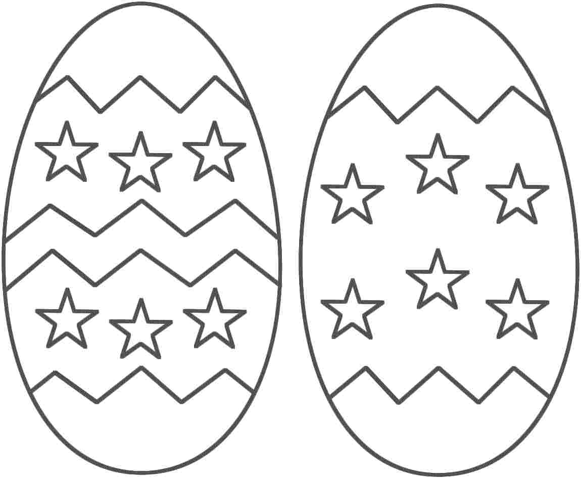 Free Easter Egg Coloring Pages Printable At Getdrawings