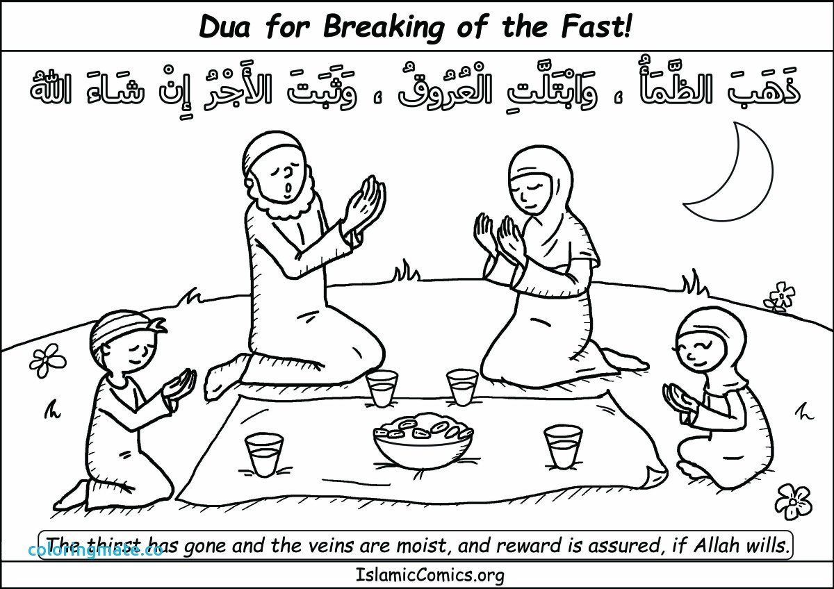 Mosque Coloring Pages At Getdrawings