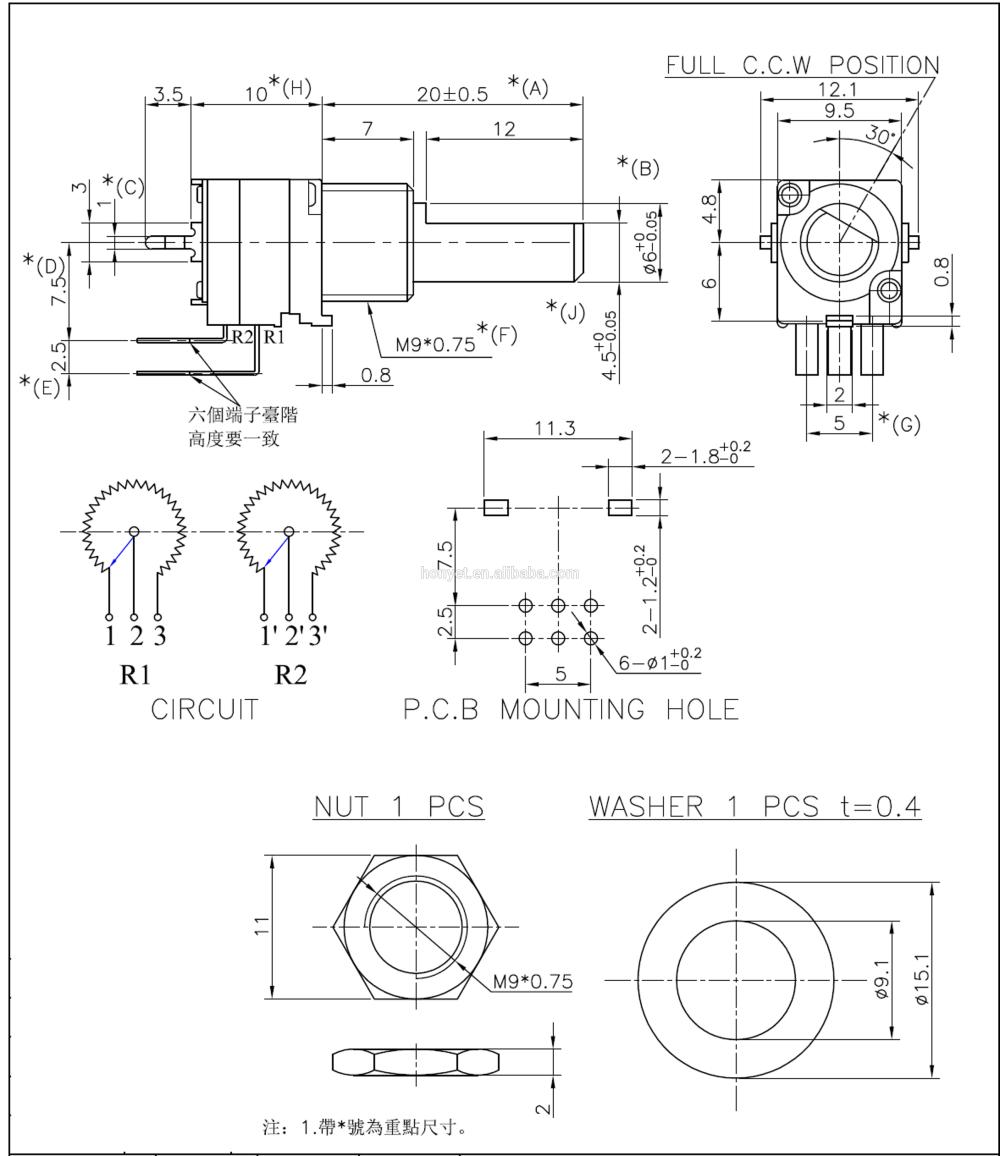 medium resolution of 2594x3000 9mm dual gang carbon firm rotary potentiometer 5k 50k 1k 100k 500k