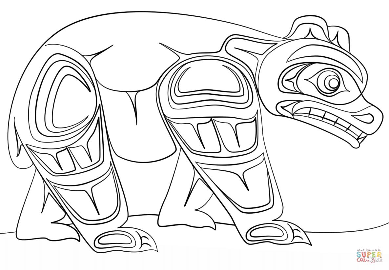 Aboriginal Drawing At Getdrawings