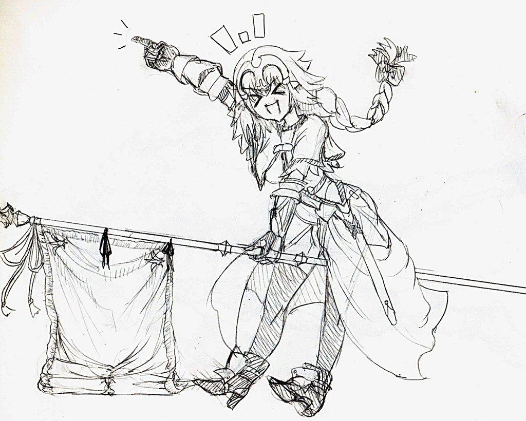 Arc Drawing At Getdrawings