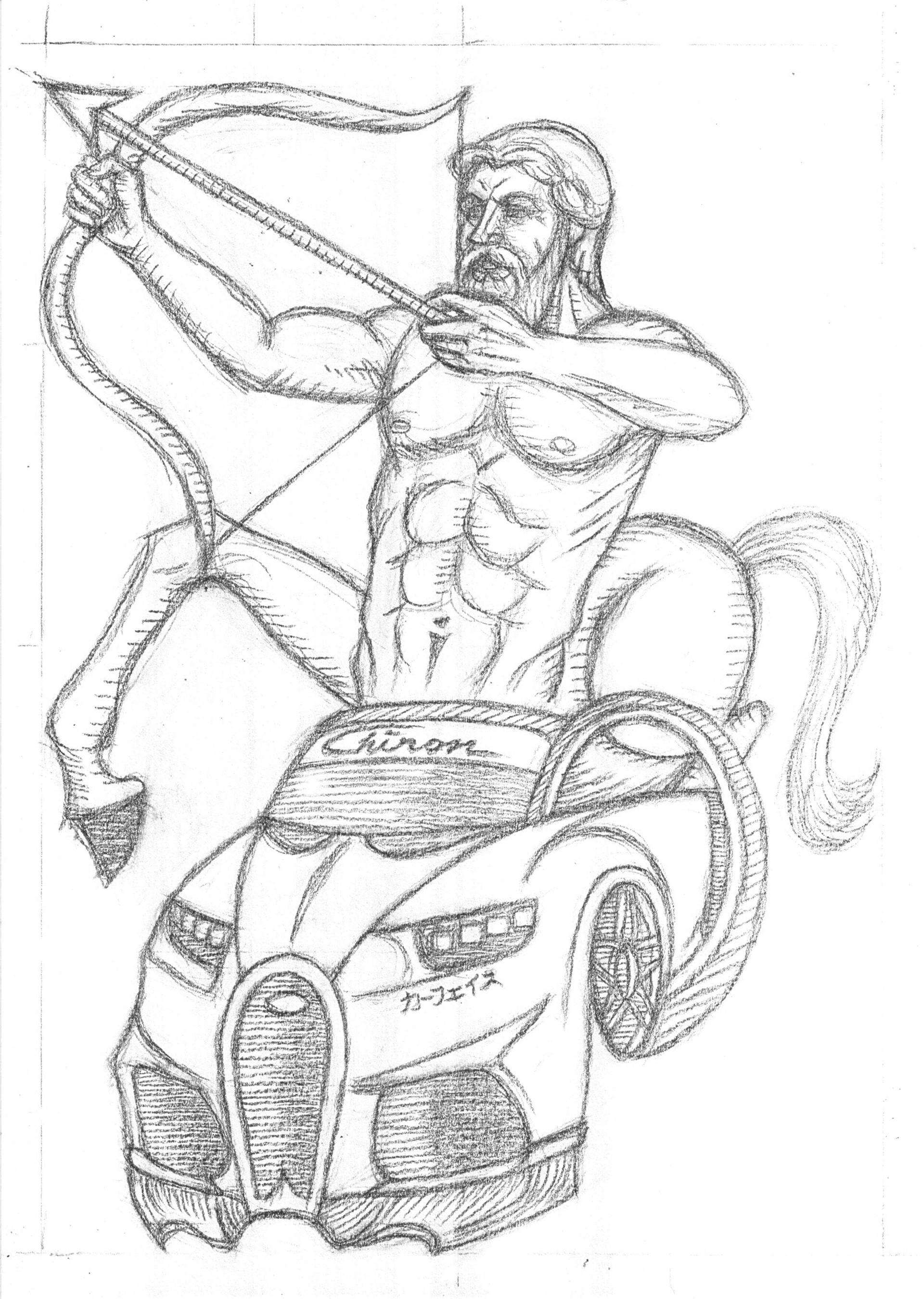 Car motor drawing at getdrawings free for personal use car