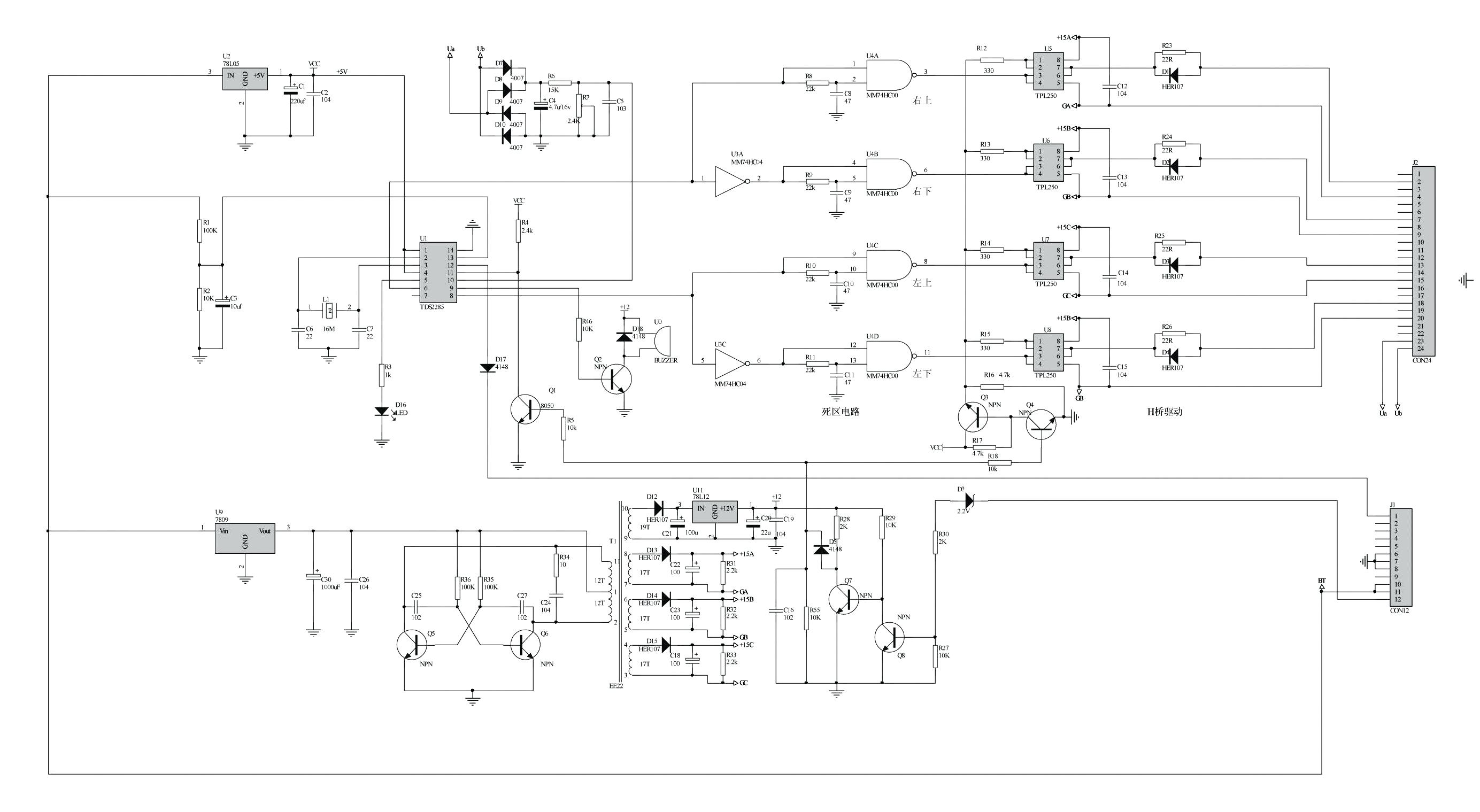 1jzgte jzx90 wiring diagram somurich uml diagram description