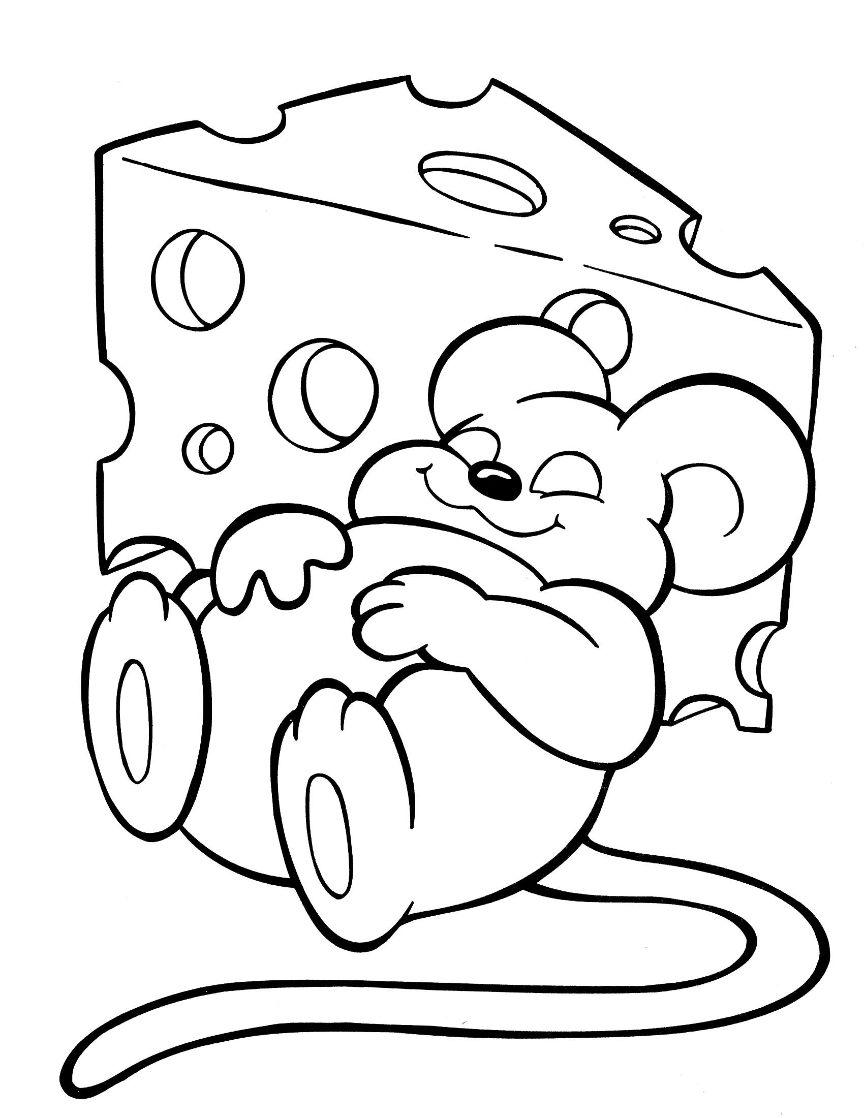 Crayola Drawing At Getdrawings
