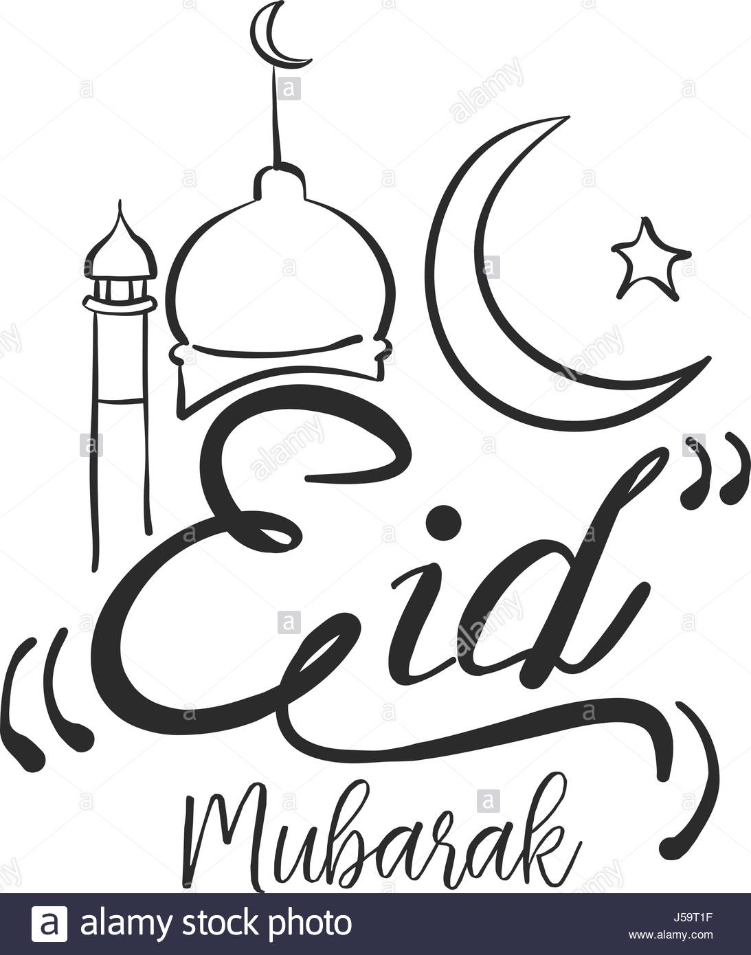 Eid Drawing At Getdrawings