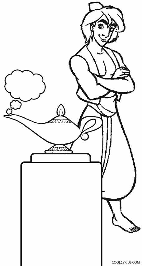How To Draw Genie From Aladdin