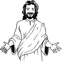 Jesus Cross Drawing at GetDrawings   Free download