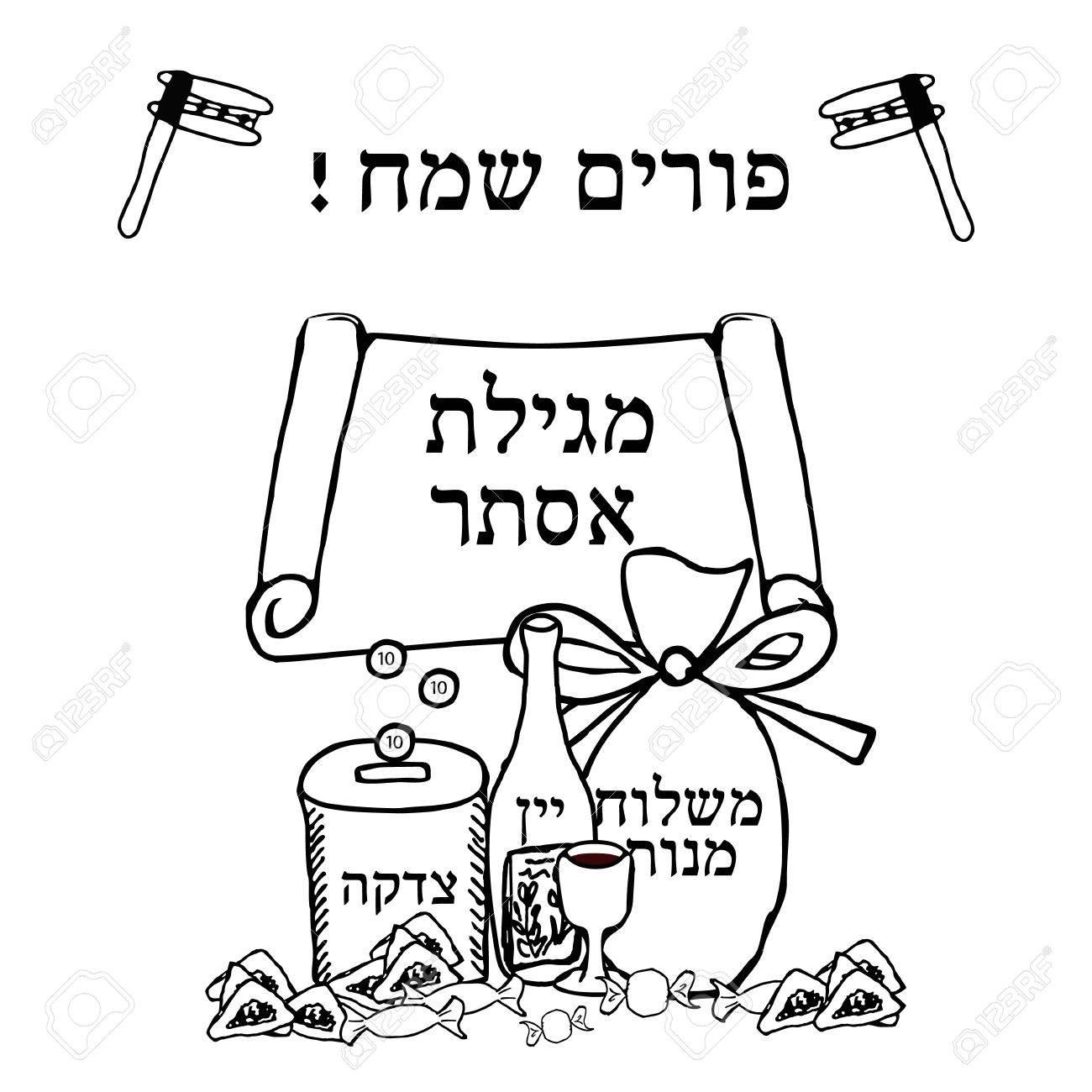 Jewish Star Drawing At Getdrawings