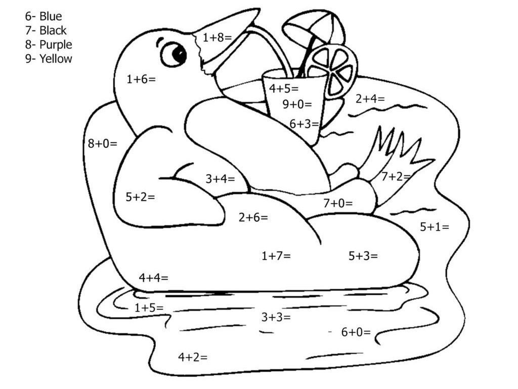 Kindergarten Drawing Worksheets At Getdrawings