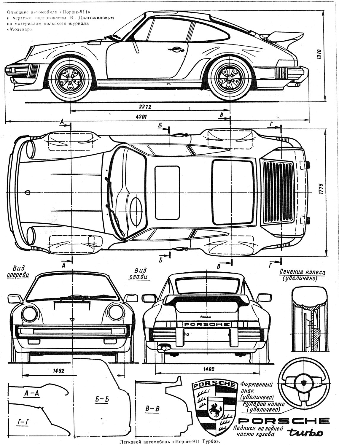 Porsche 911 drawing at getdrawings free for personal use