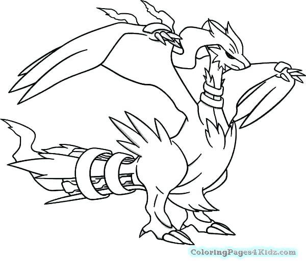 Rayquaza Drawing At Getdrawings Com