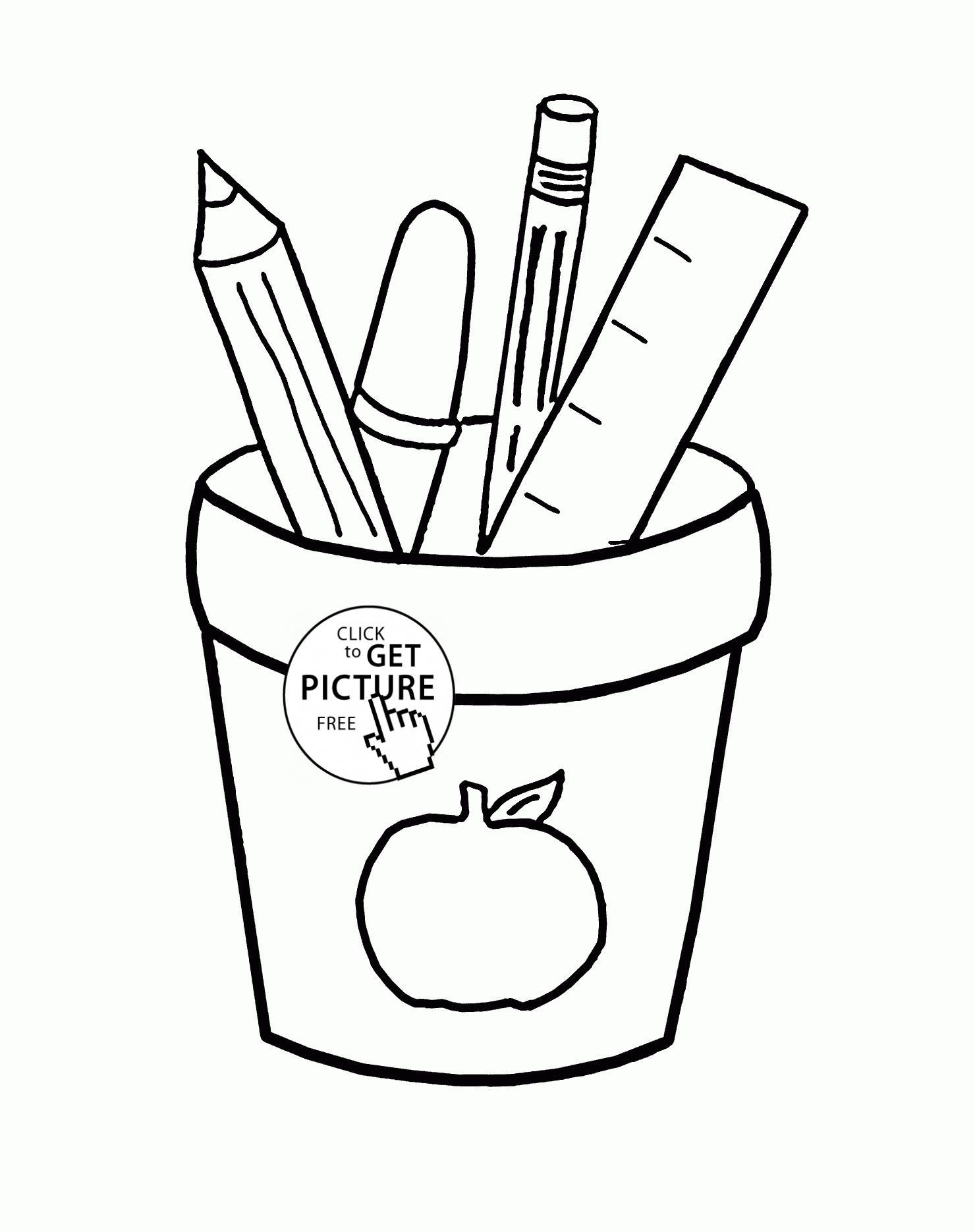 School Supplies Drawing At Getdrawings