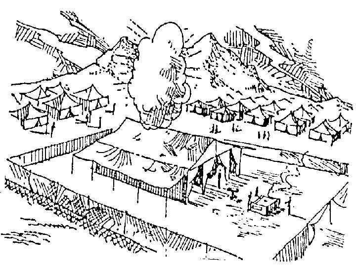 Tabernacle Coloring Pages Baby Coloring Page And Coloring