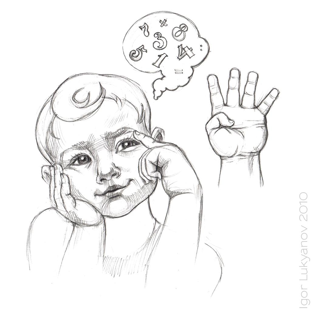 Thinking Drawing At Getdrawings