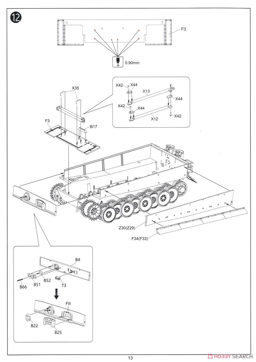 hight resolution of 851x1200 tiger i tank recovery vehicle plastic model images list