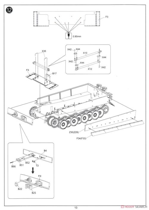 small resolution of 851x1200 tiger i tank recovery vehicle plastic model images list