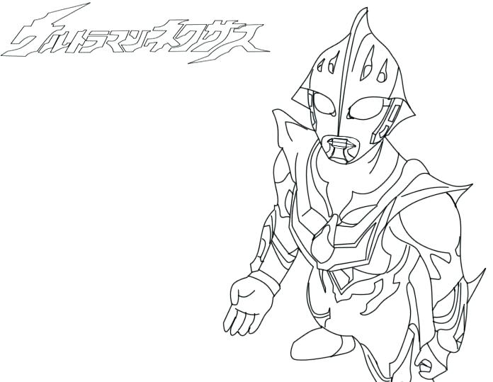 Ultraman Zero Coloring Pages Coloring Pages