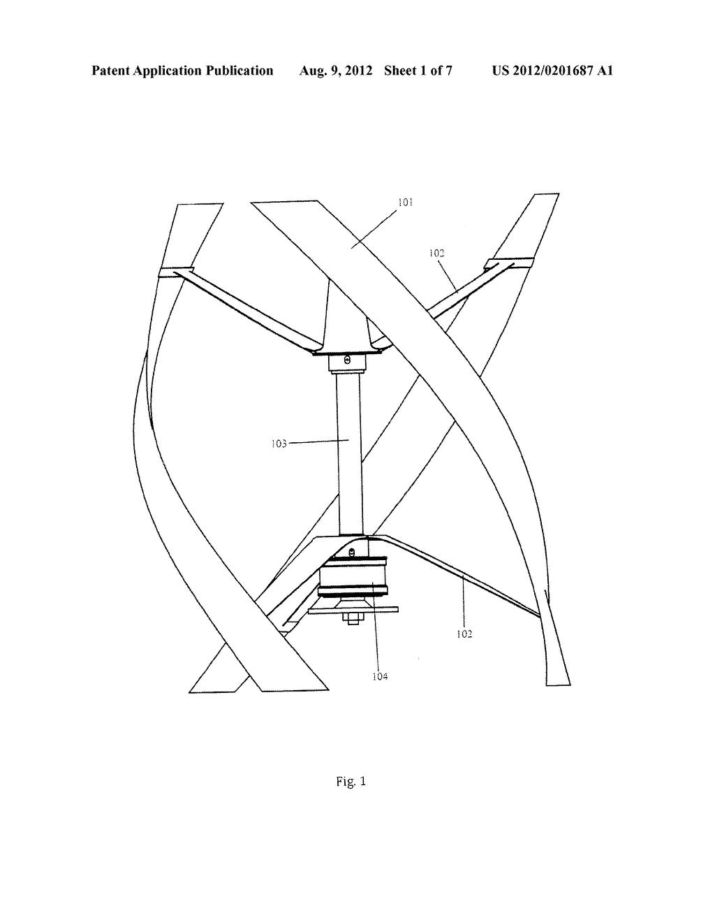 Wind Turbine Drawing At Getdrawings