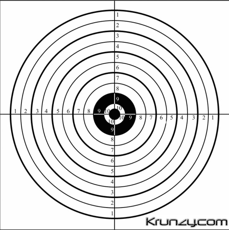 Printable Target Large Crosshair Gun Shooting Range