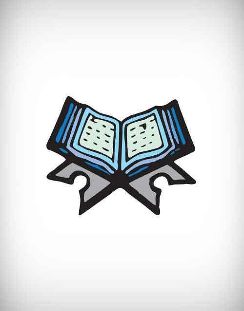 Logo Quran Vector : quran, vector, Quran, Vector, GetDrawings, Download
