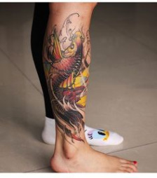 Japanese Tattoo Designs Leg
