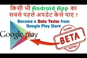 How to Become a Beta Tester in Play Store