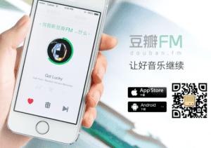 douban.fm